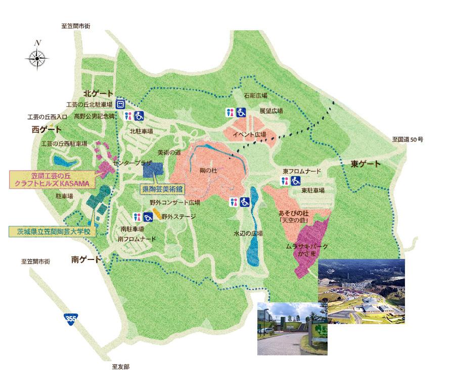 笠間芸術の森マップ