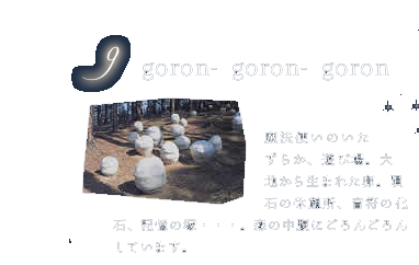 goron-goron-goron